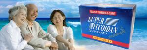 super-fucoidan-banner-2