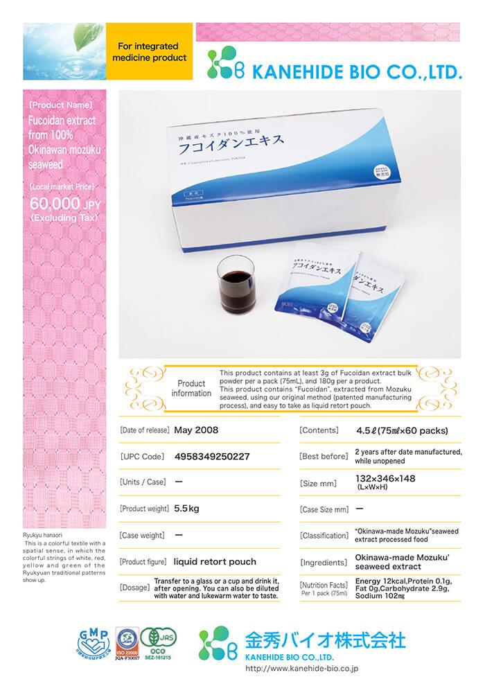 ttct-okinawa-fucoidan-extract-dang-nuoc-85
