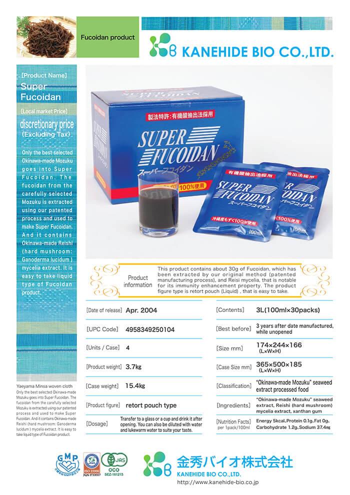 ttct-super-fucoidan-dang-nuoc-85